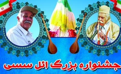 banner tablighat1