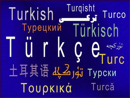 کتاب-آموزش-زبان-ترکی