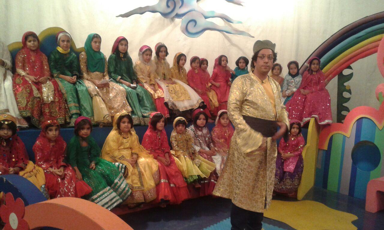 عیدی بزرگ گروه سرود یاشیل در ویژه برنامه کودک شبکه فارس