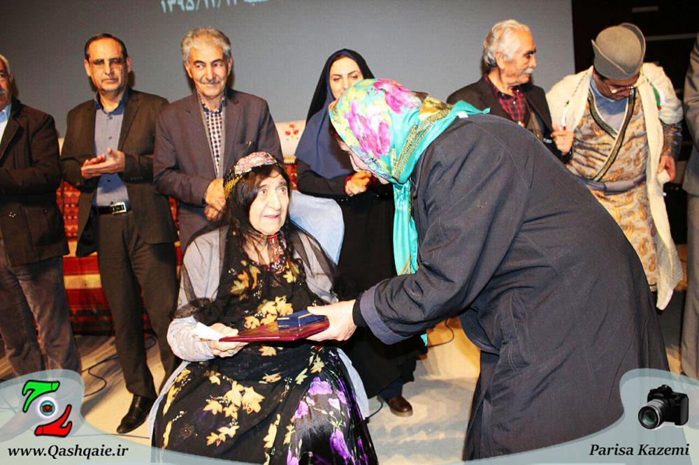 مراسم نکواشت خانواده گرگین پور در شیراز برگزار شد