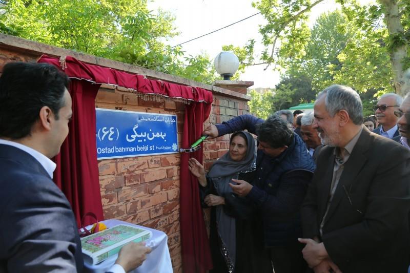 رونمایی از سردیس محمد بهمن بیگی در قلب پایتخت